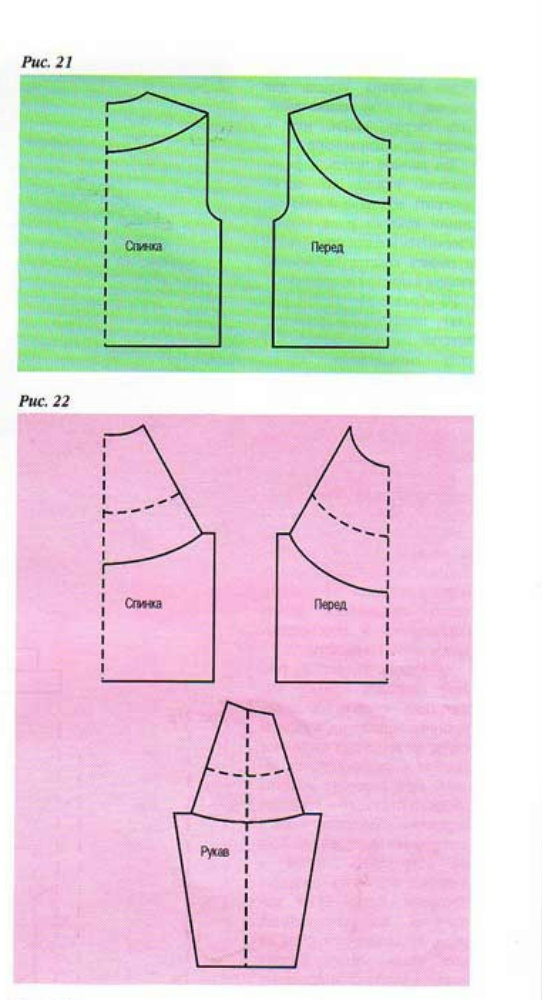 22 показано построение схемы