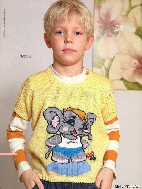 Связать свитер крючком на мальчика