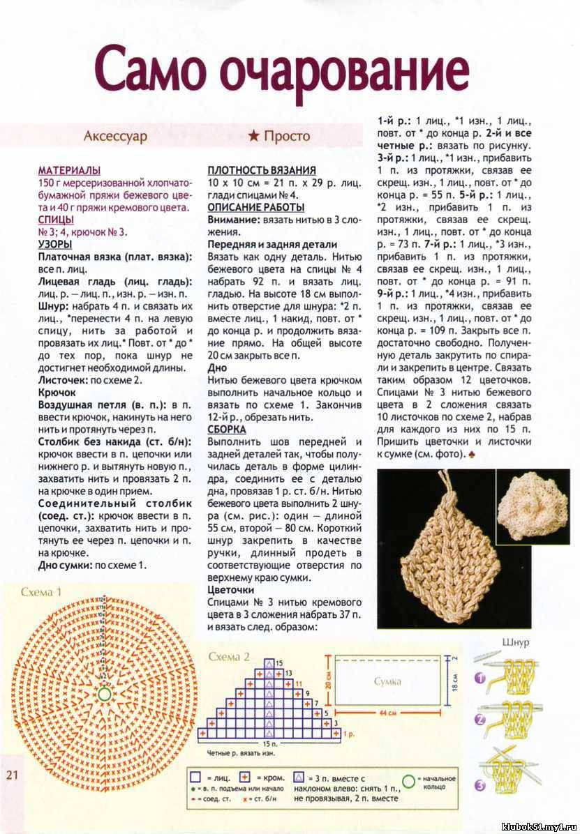 http://klubok51.my1.ru/_fr/0/6908525.jpg