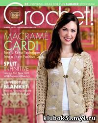 2013 Crochet! - Summer