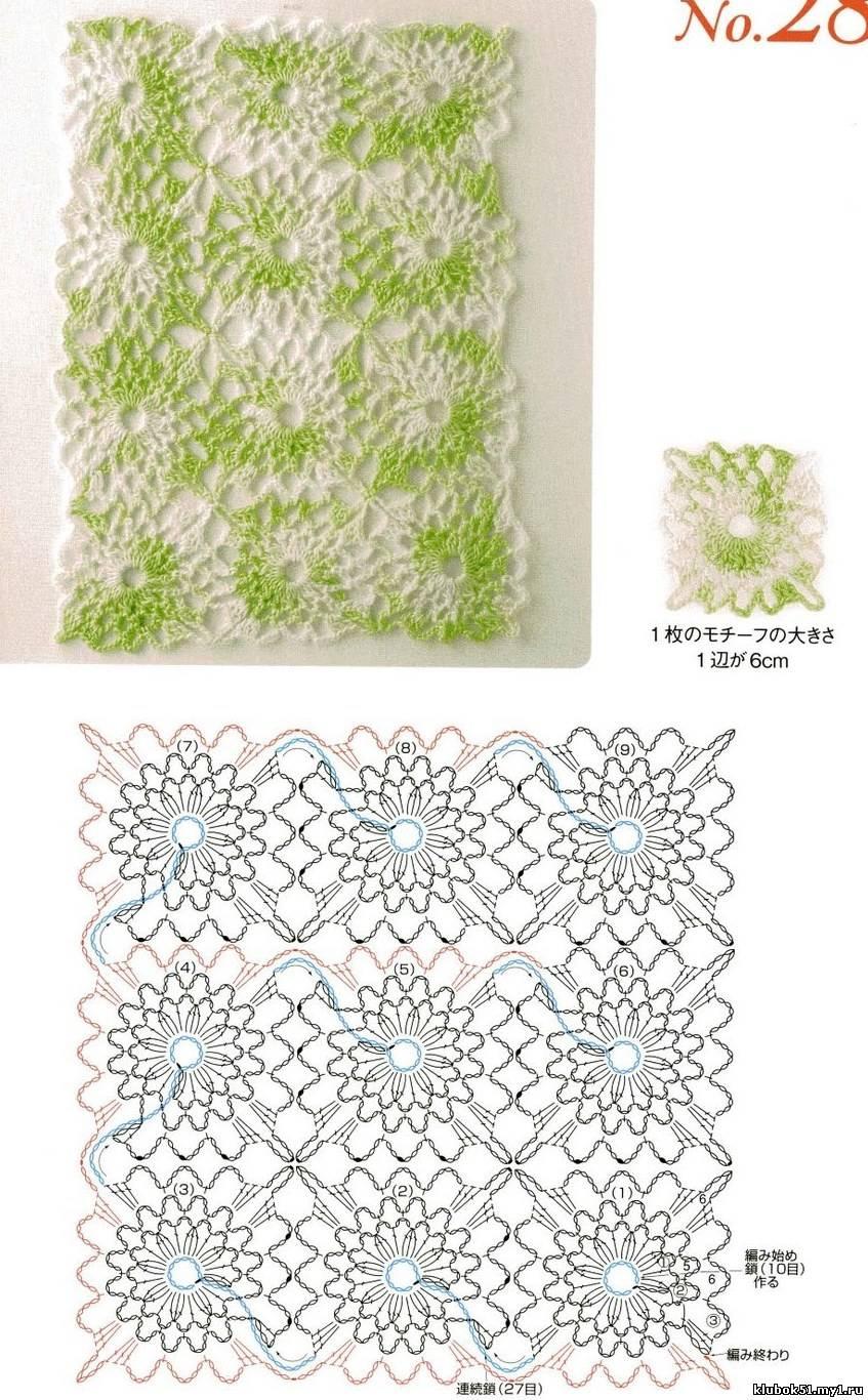 Часть... техника фриформ. схемы для безотрывного вязания. узор из...