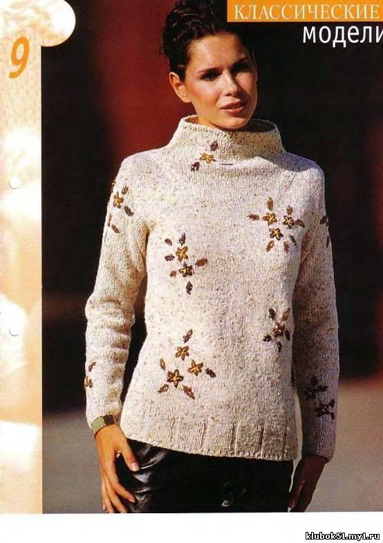 Вязанный пуловер с вышивкой