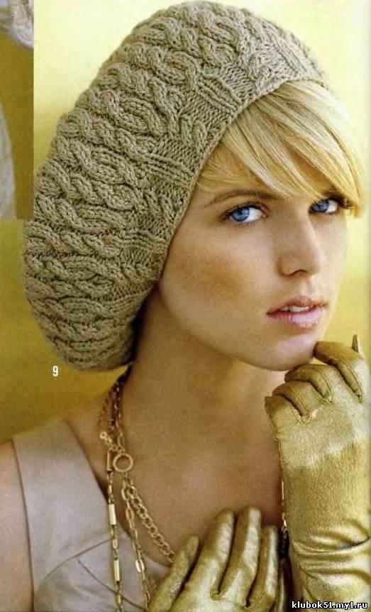 Вязаные шапки, шляпки, перчатки и