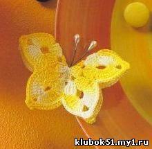 Мк по вязанию бабочки 764