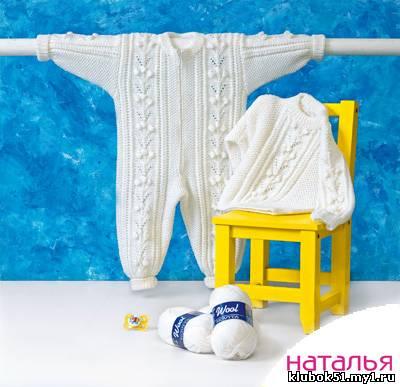 вязание спицами для детей до года схемы комбинезонов