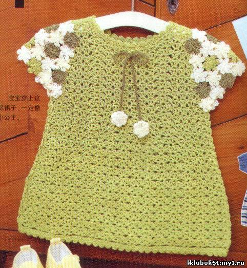 Free Crochet Patterns For Childrens Tops : ???????????? ??????? - ??????? ??? ????? ?? 3 ?? 12 ???
