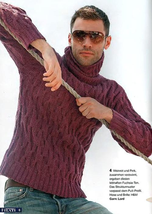 024 Вязаный мужской пуловер.