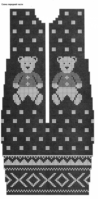 для новорожденного до 6 месяцев, конверт связан спицами 4 и 5 Для вязаного конверта вам потребуется: Пряжа...