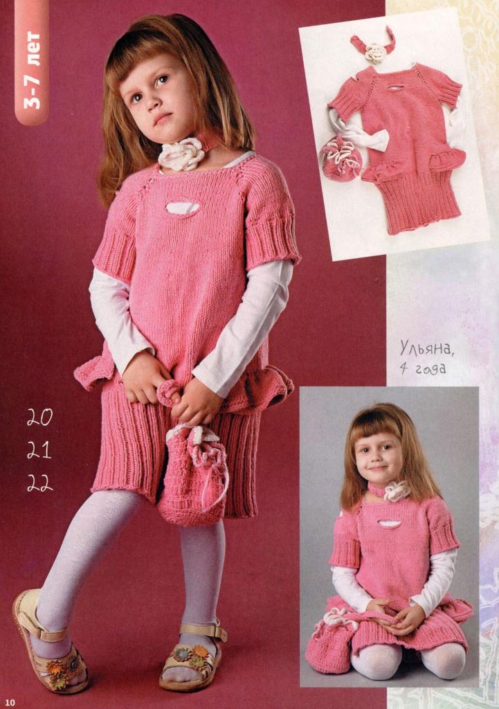 014 Платье для девочки спицами