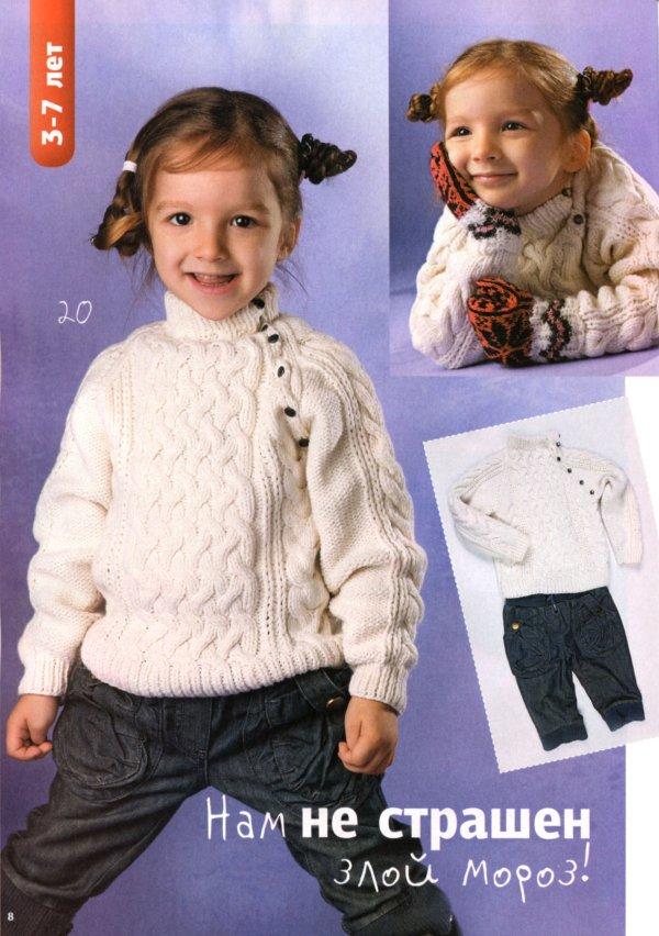 вязание для детей от 3 до 12
