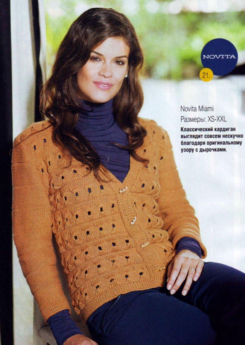 схемы вязания жилеток для женщин