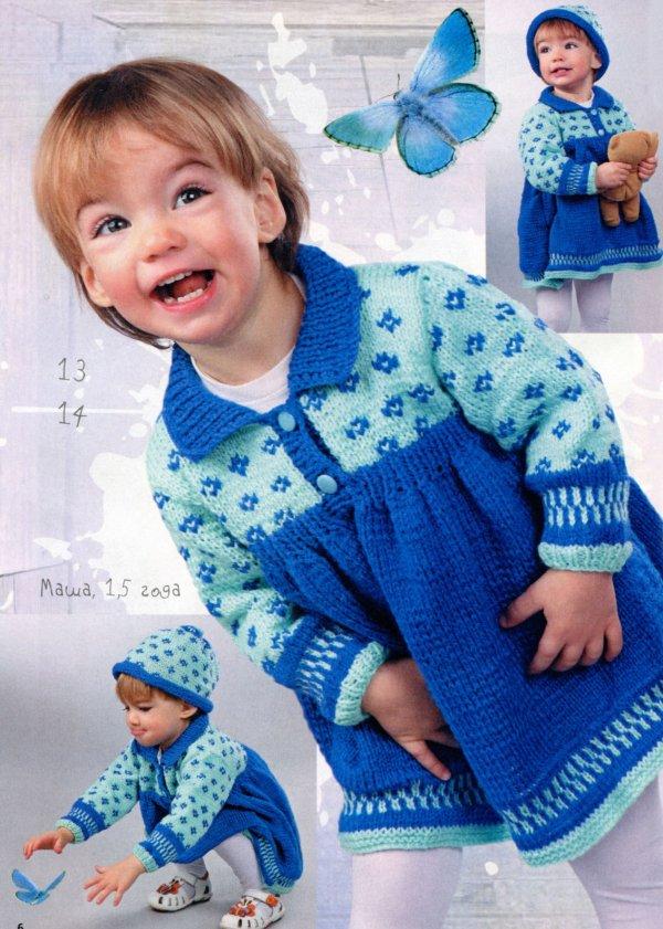 Машинное вязание для детей с описанием 703
