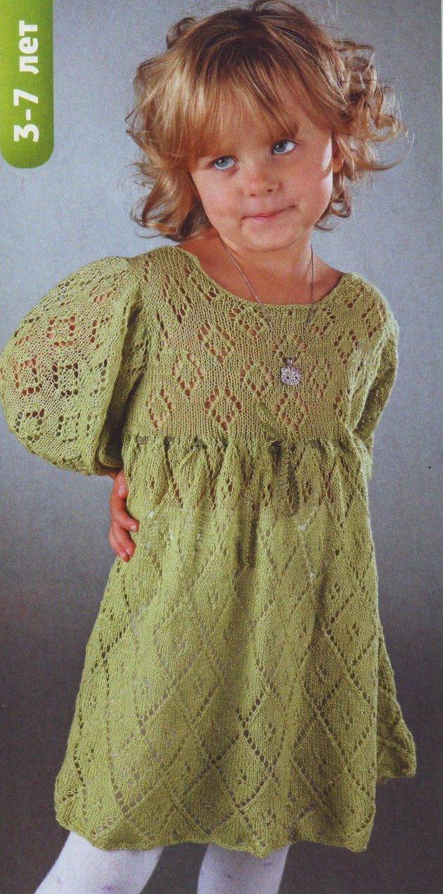 схема вязания пелерины с капюшоном девочке 4 лет