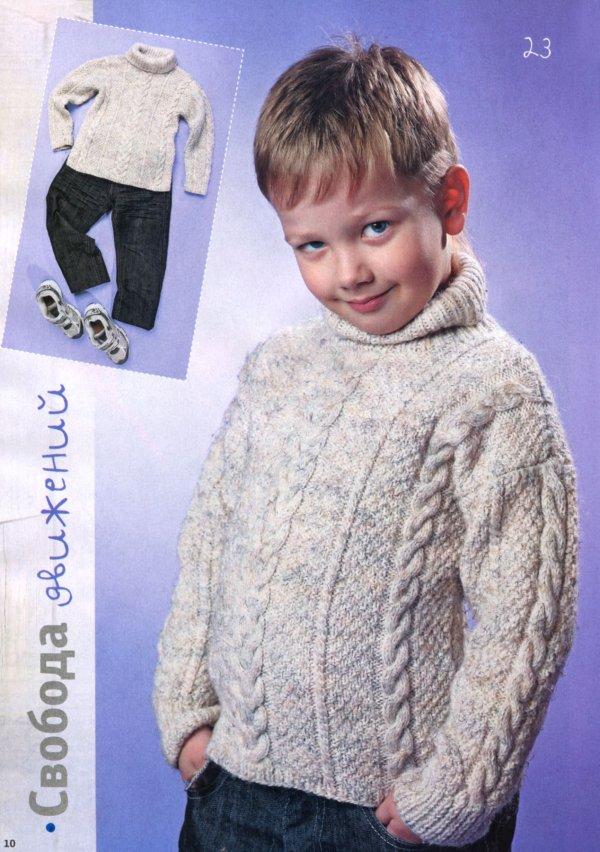 011 Детский свитер с косами.