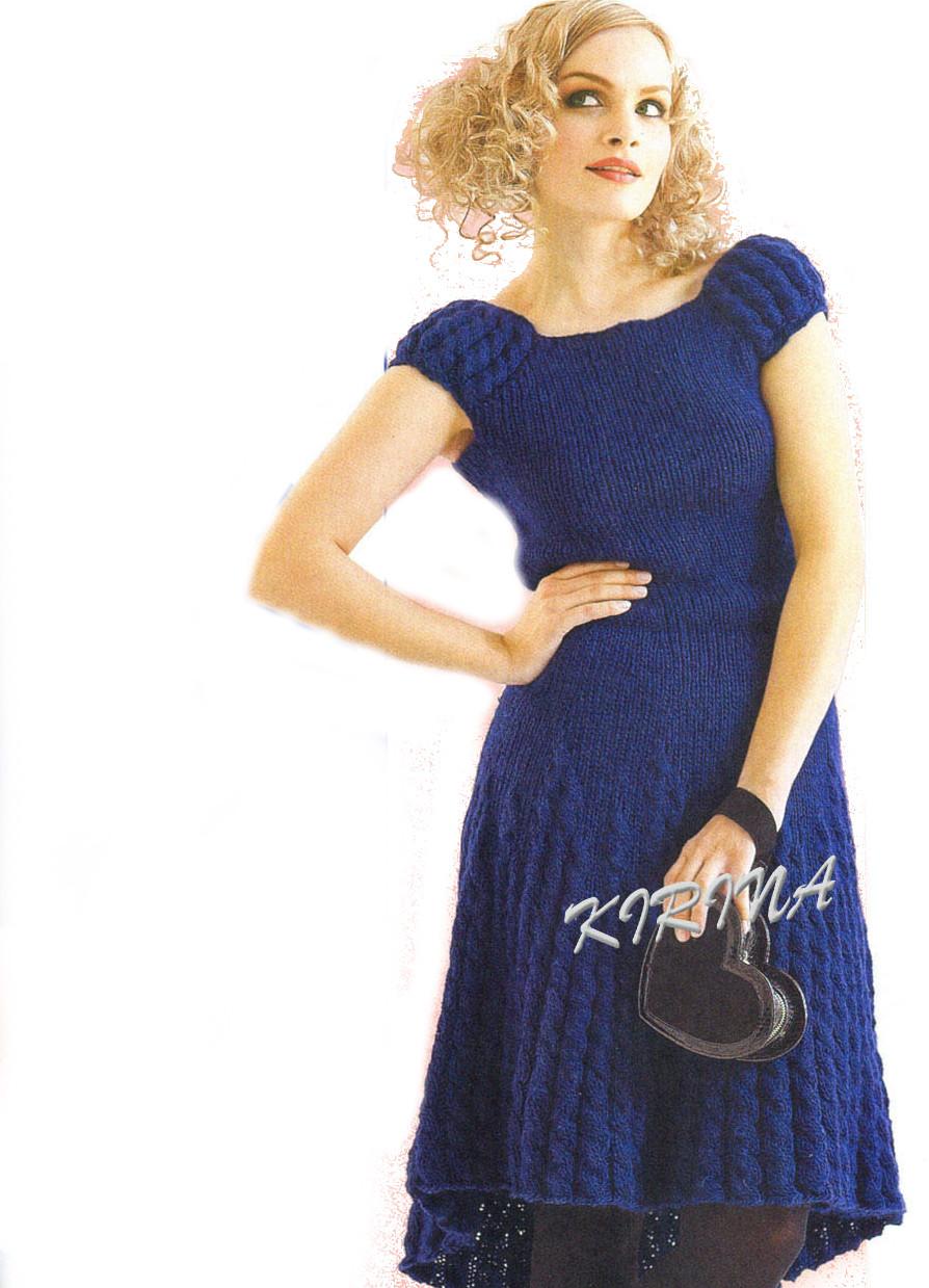Журналы синее платье
