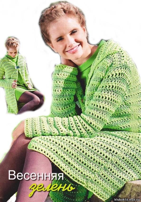 108 длинный жакет вязание крючком пальто жакеты вязание для