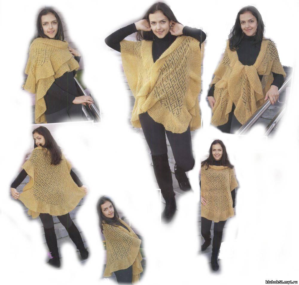Вязание спицами шали мохер