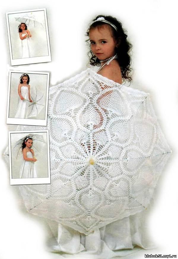 040 Кружевной зонтик для девочки вязание крючком.