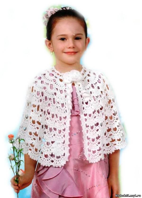 Вязание накидки спицами девочке 574
