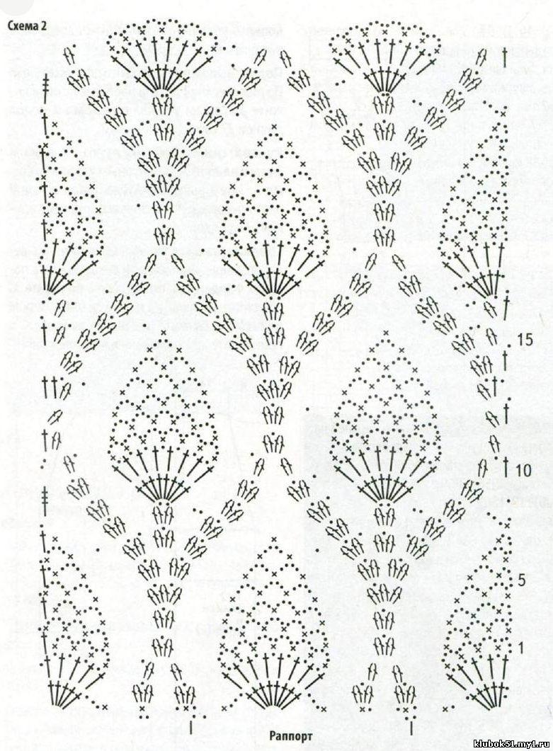 Жилет ажурный крючком схема вязания крючком