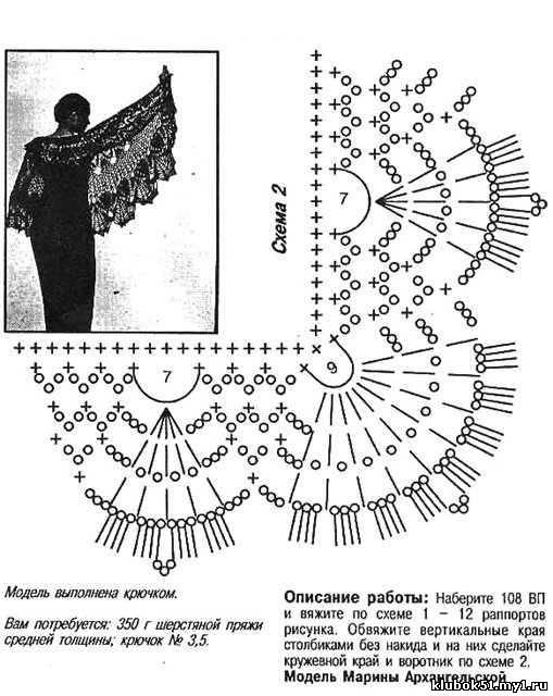 Ютуб вязание крючком шаль накидка схемы 37
