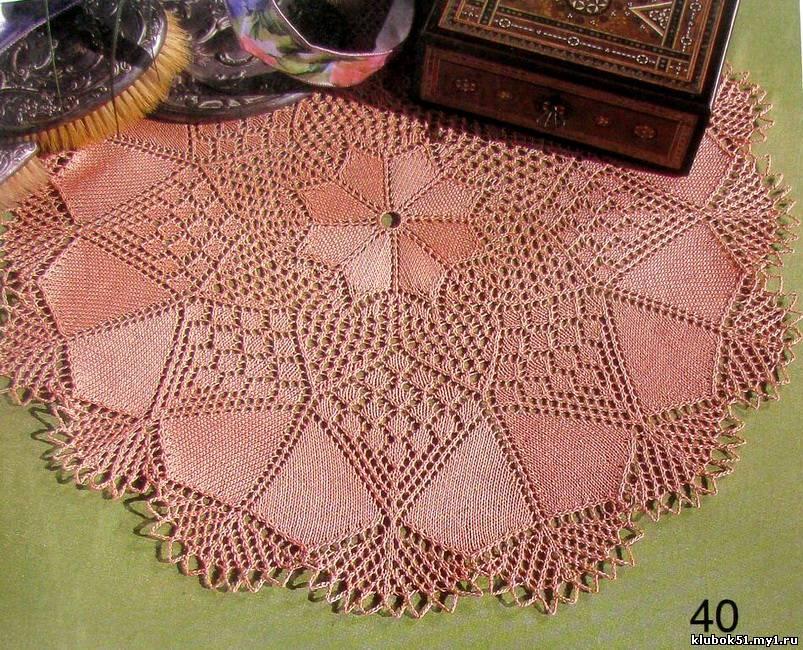 145 Схема салфетки спицами