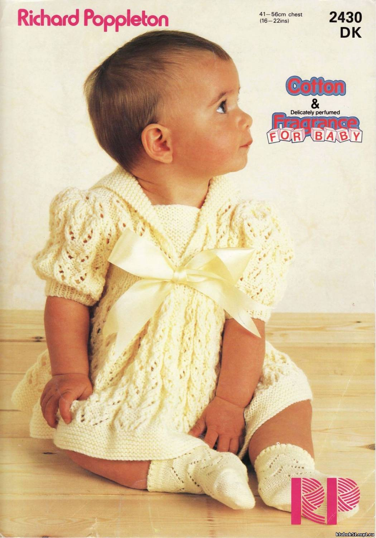 схема подробного вязания шарфа для мальчика 3 лет