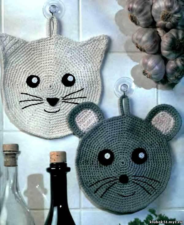 Прихватки кошка и мышка.  Материалы для кошки: - х/б пряжа для вязания крючком кремового цвета (для пары прихваток...