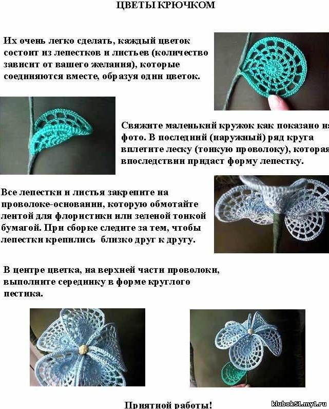 вязаные цветы крючком в горшочке. связать чепчик.